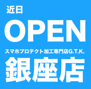スクリーンショット 2018-10-04 10.30.54